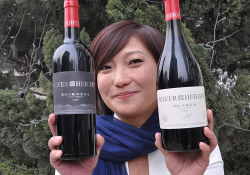 Ningxia Silver Heights Winery Emma Gao image
