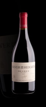 Ningxia Silver Heights Winery Summit wine image